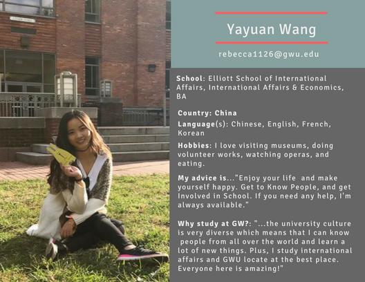 yayuan